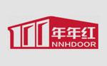 非标门十大品牌-年年红门业