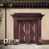 福临圣境对开门(【仿真铜】13-NNH-BDM12050)