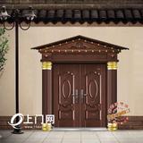 欧风美雨对开门(专利)(【仿紫铜】13-NNH-BSM9065)