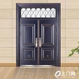 盼盼防盗门_57花对开门