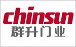 別墅大門十大品牌-中國群升集團有限公司