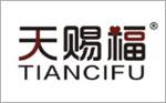 浙江瑞晟工贸有限公司