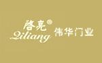 防盜門十大品牌-浙江省永康市偉華門業