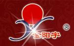 別墅大門十大品牌-浙江陽宇工貿有限公司