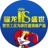 强化生态木门十大品牌-武义耀龙家居用品有限公司