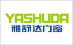 香港(国际)雅舒达集团有限公司