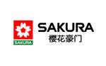 樱花集团(香港)国际有限公司