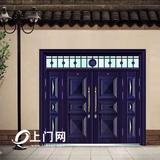 威震四方_(纯紫铜)