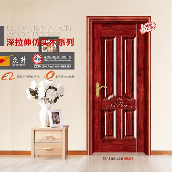 ZS-8185 红柳