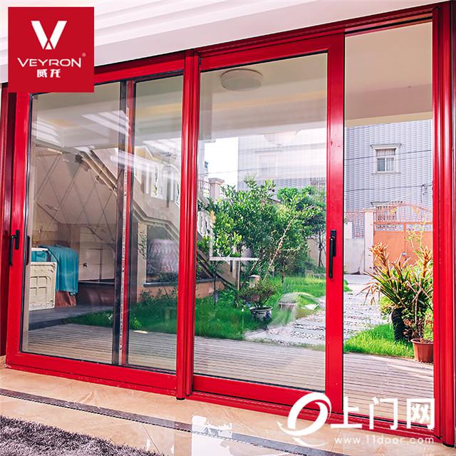 墅標節能鋁合金門窗